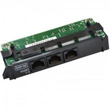 Плата розширення Panasonic KX-NS5130X для KX-NS500, EXP-M 3 порта (KX-NS5130X)