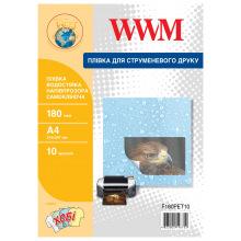 Плівка для Принтера WWM А4, 10л, 180мкм (F180PET10) водостійка, напівпрозора, самоклеюча