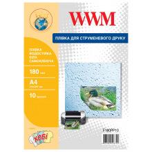 Плівка для Принтера WWM А4, 10л, 180мкм (F180PP10) водостійка біла самоклеюча