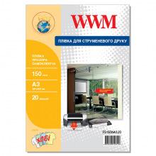 Плівка для принтерів WWM прозора самоклеюча 150мкм, А3, 20л (FS150INА3.20)