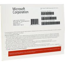 Программное обеспечение Microsoft Windows 10 Home 64-bit Russian 1pk DVD (KW9-00132)