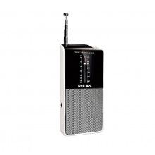 Радиоприемник Philips портативный AE1530 AM/FM/часы/Aux (AE1530/00)
