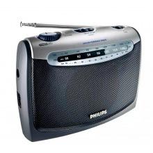 Радиоприемник Philips портативный AE2160 FM/MW, 300 мВт, aux out 3.5mm (AE2160/00C)