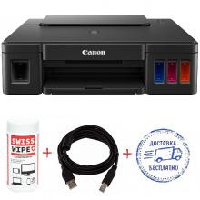 Принтер Canon Pixma G1411 (G1411-Promo) + кабель USB + салфетки
