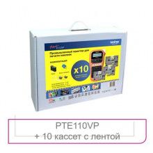 Принтер Brother для печати наклеек P-Touch PT-E110VP в кейсе с доп.расходными материалами (PTE110VPR1BUND)