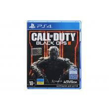 Програмний продукт на BD диску PS4 Call of Duty: Black Ops 3 [Blu-Ray диск] (87728RU)