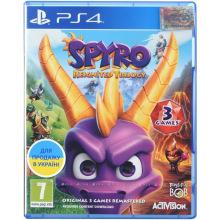 Програмний продукт на BD диску PS4 Spyro Reignited Trilogy [Blu-Ray диск] (88237EN)