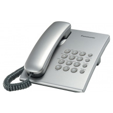 Телефон Panasonic проводной KX-TS2350UAS Silver (KX-TS2350UAS)
