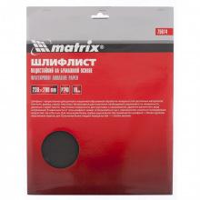 Шліфлист водостійкий на паперовій основі P 100, 230 х 280 мм, 10 шт,  MTX (MIRI756089)