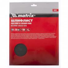 Шліфлист водостійкий на паперовій основі P 2000, 230 х 280 мм, 10 шт,  MTX (MIRI756299)
