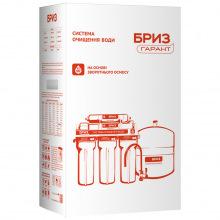 """Система зворотнього осмосу """"Бриз ГАРАНТ МП-Оптима"""" (під мийку з мінералізатором, та помпою) (BRF0464)"""