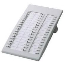 Системная консоль Panasonic KX-T7740X White (аналоговая) для KX-T7730/7735 (KX-T7740X)