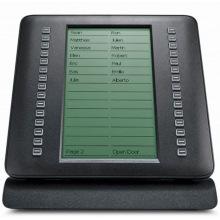 Системная консоль GigasetPro Expansion Module (S30853-H4061-R101)