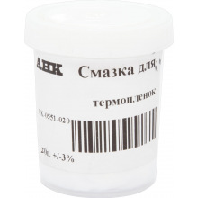 Смазка АНК для т/пленок 20Г (6000830) CK-0551-020