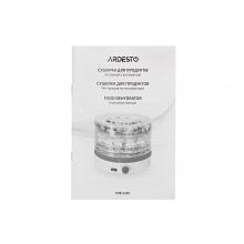 Сушка Ardesto для продуктов - 245Вт/ 5 поддонов вис. 3см/ диаметр 32см/ рег. темп./ белый (FDB-5320)