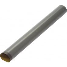 Термоплівка NEWTONE (NTFILMHP4250) металізована
