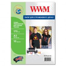 Термотрансферний Папір WWM для темних тканин 175Г/м кв, А3, 10л (TD175.А3.10)