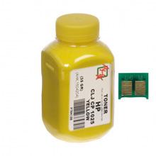 Тонер и Чип АНК 35Г Yellow (Желтый) 1500128