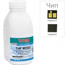 Тонер и Чіп WWM 45Г Cyan (045-CF401A-201C)