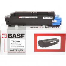 Туба BASF замена Kyocera Mita 1T02NRCNL0 Cyan (BASF-KT-TK5140C)