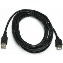 Удлинитель Gembird USB 2.0 AMAF 3м (CCP-USB2-AMAF-10)