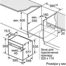 Вбудовувана електрична духова шафа Bosch  - Ш-60 см./13 вид.нагріву/71л/піроліз/дисплей/чорний (HBG6764B1)
