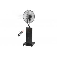Вентилятор Ardesto напольный с функцией холодного пара (FNM-X1B)
