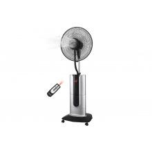 Вентилятор напольный Ardesto  с функцией холодного пара (FNM-X2S)