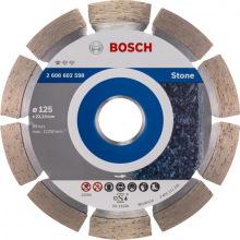 Відрізний диск алмазний Bosch Standard for Stone125-22.23 (2.608.602.598)