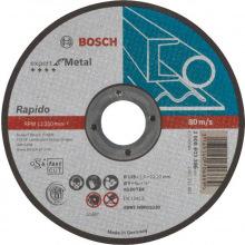 Відрізний круг Bosch Expert по металу 125 х 1мм, прямий (2.608.603.396)
