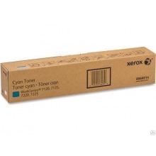 Картридж Xerox Cyan (006R01464)