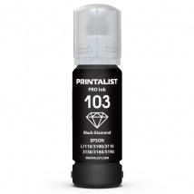 Чернила PRINTALIST 103 Black для Epson 70г (PL103BK)
