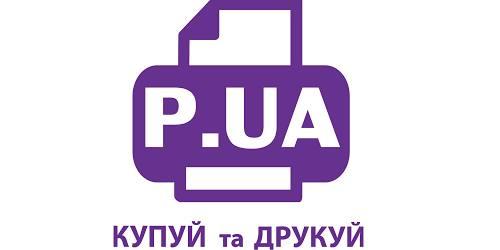 Логотип Купи и Печатай - №1 Магазин Картриджей